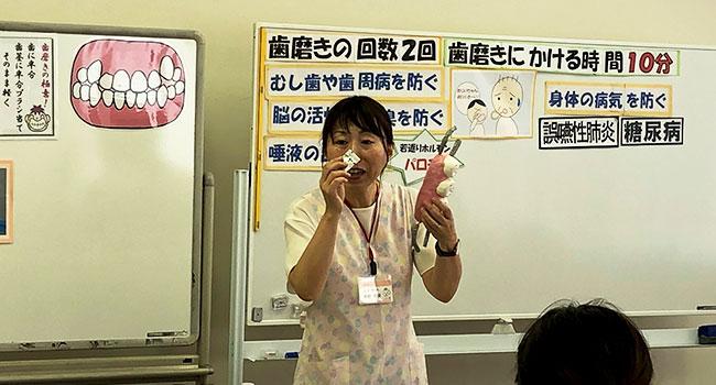 福岡県地域介護実習・普及センター